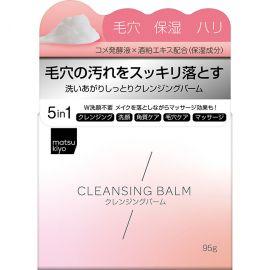 1号仓-松本清matsukiyo 清洁毛孔保湿卸妆膏 卸妆洁面膏 95g