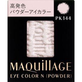 1号仓-SHISEIDO资生堂 MAQUILLAGE心机彩妆立体单色眼影膏/粉 (外盒与海绵头需另购)
